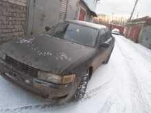 Челябинск Cresta 1993