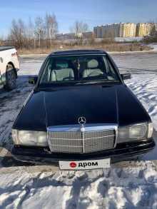 Омск 190 1990