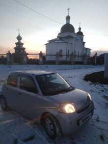 Зима Esse 2011