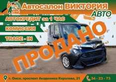 Омск Tank 2016