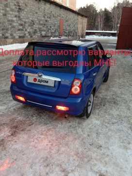 Новосибирск Smily 2011