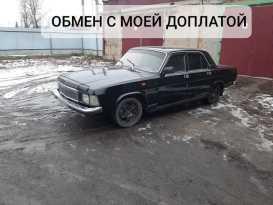 Болотное 3102 Волга 1998