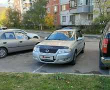 Москва Almera Classic