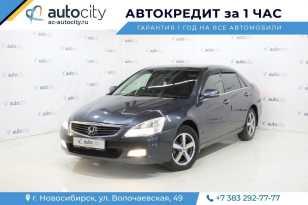 Новосибирск Honda Inspire 2003