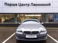 Москва 5-Series 2013