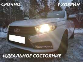 Новосибирск Лада Веста 2018