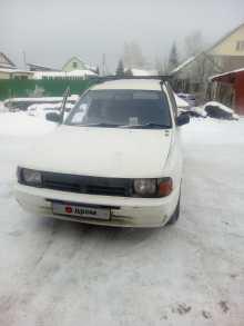 Новосибирск AD 1993