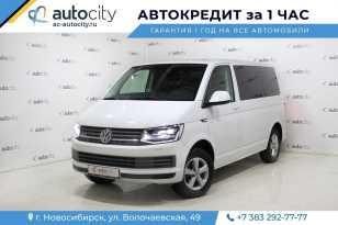 Новосибирск Caravelle 2016
