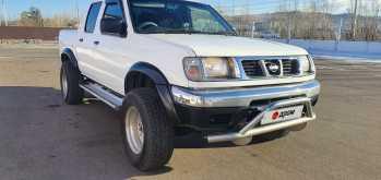 Чита Datsun 2000