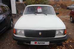 Воронеж 31029 Волга 1996