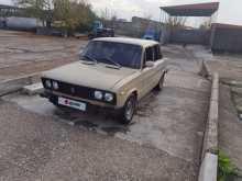 Бахчисарай 2106 1984