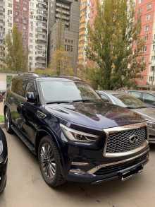Москва QX80 2018