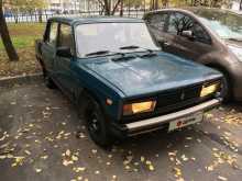 Москва 2105 1998