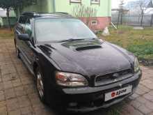 Уфа Legacy 2002