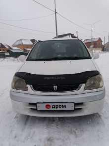 Нижневартовск Raum 2000