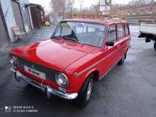 Новосибирск 2102 1983