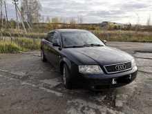 Конаково A6 1998