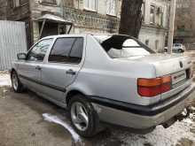 Оренбург Vento 1992