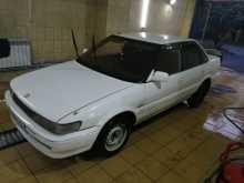 Сызрань Sprinter 1990