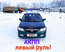 Красноярск 323F 2002