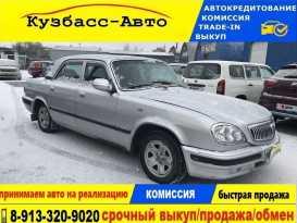 Новокузнецк 31105 Волга 2005