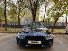 Москва 3-Series 2013