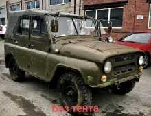 Линёво 3151 1988