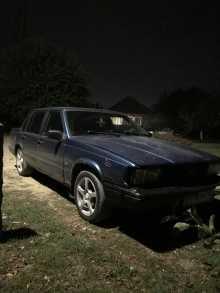 Ильский 740 1992