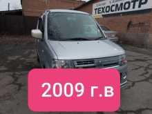 Бийск Toppo 2009