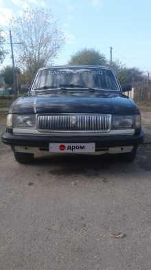 Новокубанск 31029 Волга 1994