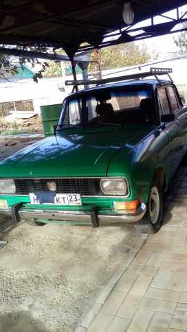 Армавир 2140 1980