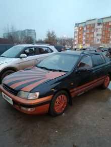 Новомосковск Caldina 1995