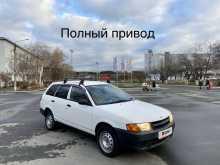 Екатеринбург AD 2002