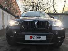 Москва X5 2013