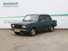Нижний Новгород 2105 2005