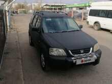 Астрахань CR-V 1996