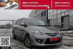 Новосибирск Premacy 2010