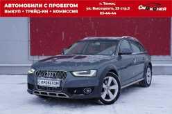 Томск A4 allroad quattro
