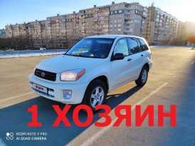 Челябинск RAV4 2002