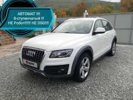 Новороссийск Audi Q5 2012