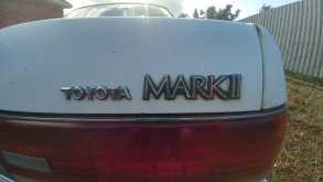 Азов Mark II 1992