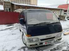 Новосибирск Fargo 1992