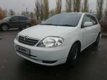 Воронеж Corolla Fielder