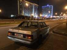 Москва Capella 1984
