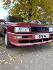 Уфа 90 1990