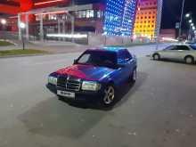 Новосибирск 190 1985