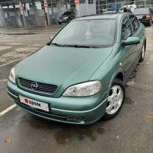 Рязань Astra 2000