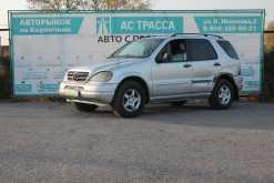 Волгоград M-Class 1998