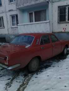 Иркутск 24 Волга 1973