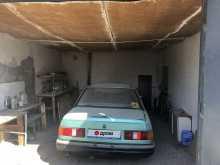 Изобильный Sierra 1988